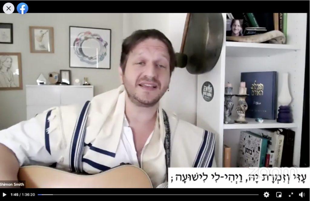 Rav Beni, synagogue Beit Daniel